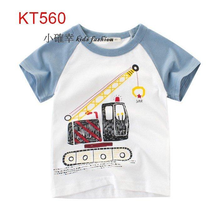 小確幸衣童館 KT560 夏季新款純棉工程車起重機水印圖短袖棉T 休閒舒適