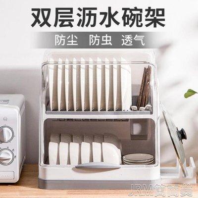 廚房置物架台面碗柜塑料柜內放碗碟碗筷整理多層收納瀝水籃放碗架 快速出貨YJT
