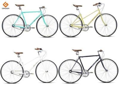 【單車倉庫】獨家嚴選 GIRDER V01城市輕休閒自行車 公路車 城市車 SHIMANO内三變速