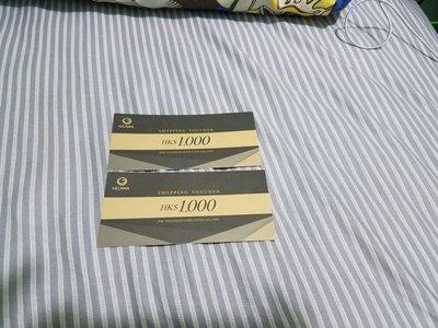 OGAWA shopping voucher $1000 x 2