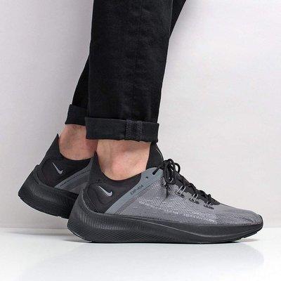 【Cool Shop】NIKE EXP-X14 機能 灰黑色 JUST DO IT 慢跑鞋 Ao1554-004 影子