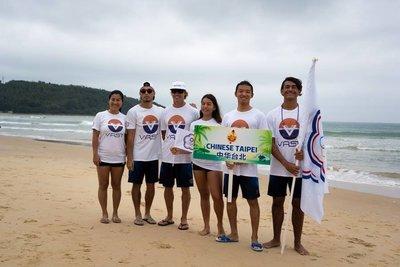 中華奧運衝浪代表隊著用*VAST*FA...