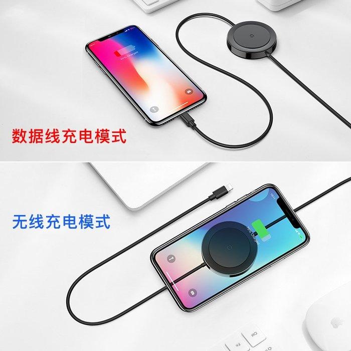 手機配件 無線充 iphonex數據線蘋果X 無線充電器 iphonexs max手機快充XS蘋果專用iphone 8 PLUS無線充電數據充電二合一