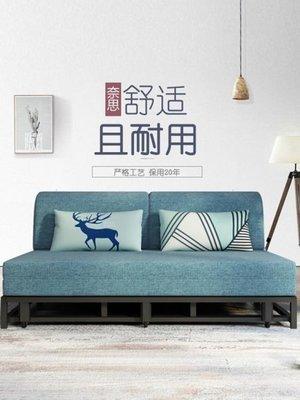 現貨!可睡覺的摺疊沙發床兩用可摺疊功能雙人小戶型1.2米單人陽臺客廳ATF 知木屋新品 正韓 折扣