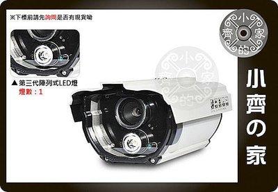 小齊的家 T141L 100萬畫素 I CAM 720p HD 紅外線30米 鋁合金 防水 網路 攝影機 監視器 ONVIF-特價