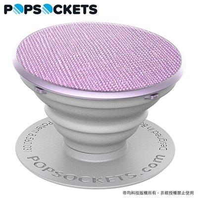 獨特材質系列 - 淡紫壓紋皮革【原裝正品 PopSockets泡泡騷】美國時尚多功能手機支架