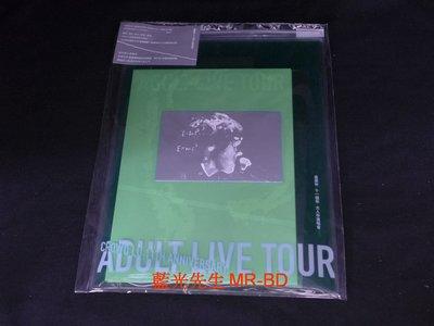 [DVD] - 盧廣仲 : 11週年 大人中演唱會 雙碟PVC 夾鏈外袋預購版 ( 台灣正版 )