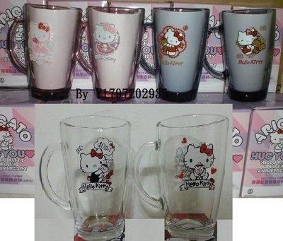 不挑款7-11【Hello Kitty玻璃馬克杯】蛋黃哥史努比藍寶堅尼linekitty馬來貘卡娜赫拉porter航海王