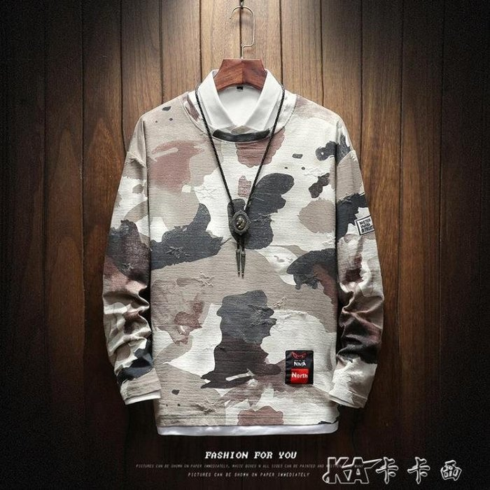 秋季迷彩休閒長袖T恤男士加肥大碼寬鬆上衣韓版潮流男裝