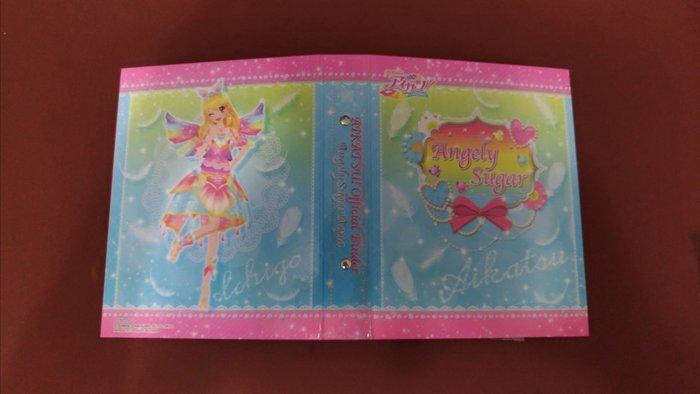 偶像學園 全新未使用 星宮莓 雙魚座  四格卡冊  附十張透明內頁  加送一張彩色內頁如照片