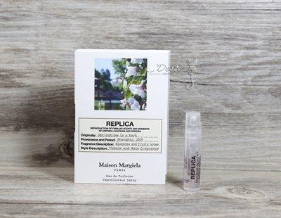 【新品】Maison Margiela (MMM) 春日公園 Springtime 中性淡香水 1.2mL 可噴式