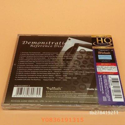 爆款CD.唱片~試機天碟 麥景圖 DEMONSTRATION REFERENCE CD HQCD 專輯