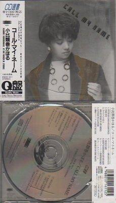 小比類卷かはる 日本進口CD 選書 -含郵資特價350元(只有一張)