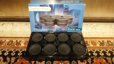 [ 沐耳 ] 加拿大精品 Iso Acoustics 獨立式喇叭腳墊系列 ISO-PUCK Mini:適用主動式監聽或書架式喇叭