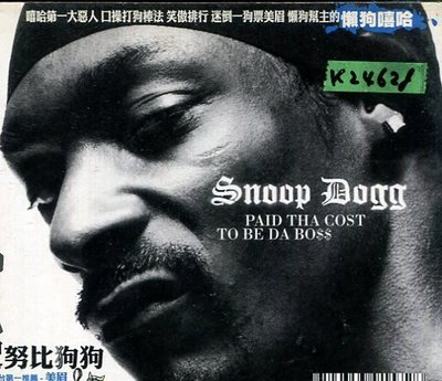 *真音樂*SNOOP DOGG / PAID THA COST TO BE 二手 K24628