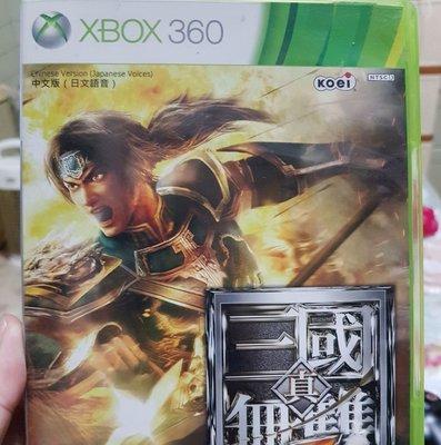 XBOX360 真三國無雙七 中文版
