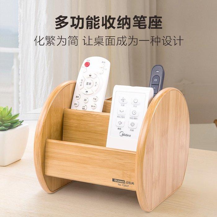 桌面收納 紙質收納 辦公桌收納遙控器收納盒化妝品茶幾上雜物文具書桌神器木質辦公室桌面置物架
