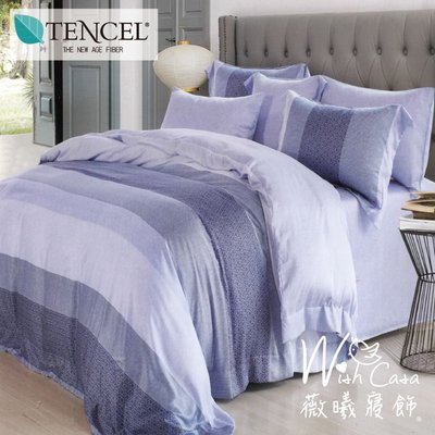 WISH CASA《麻呂-藍》 100%高級天絲雙人特大(6x7尺)八件式精品床罩組/百貨專櫃私花款 獨家加高30公分