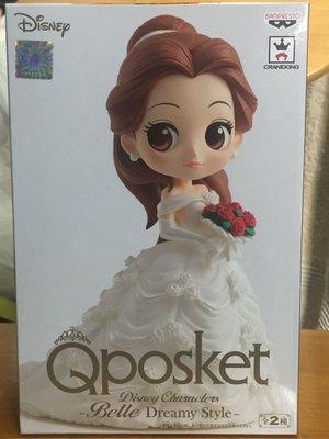 全新 現貨 Banpresto Q posket 迪士尼公主 Dreamy Style Belle 貝兒  B色(純白色婚紗)