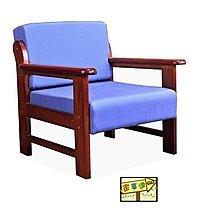 [家事達] TMT-CY-289-1 滿天星-布面實木 單人沙發椅 特價