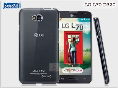 日光通訊@IMAK原廠 LG L70 / D320 羽翼水晶透明手機殼 清澈純淨保護殼 極薄裸機背蓋硬殼
