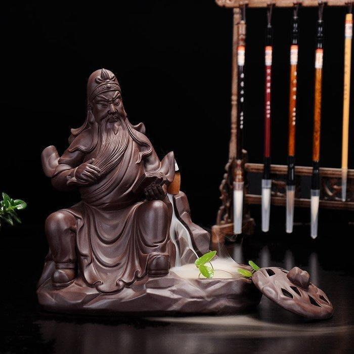 【古靈精怪】關公紫砂檀香盤香 居室香爐陶瓷香插到香爐 倒流香爐創意擺件