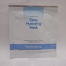 全新 Neutrogena Deep Hydrating Mask 露得清深層保濕面膜