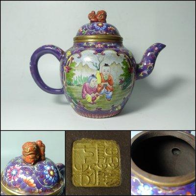 ◎和光屋◎ 古美術、茶道具、生活美學-紫砂壺、加彩、完整、獅紐雙童子嬉戲圖、款『陳蔭千』、高單價客寄限面交