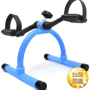 台灣製造!!手足健身車臥式美腿機單車腳踏器兩用手腳訓練器室內腳踏車自行車運動健身器材哪裡買P280-001【推薦+】