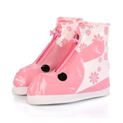 兒童雨鞋套防滑加厚男童女童學生雨天防水 LQ1285
