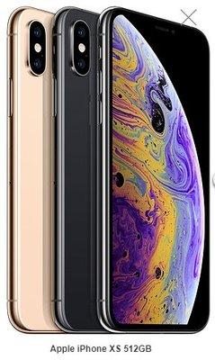 天下通手機旗艦店Apple iPhone XS 512GB