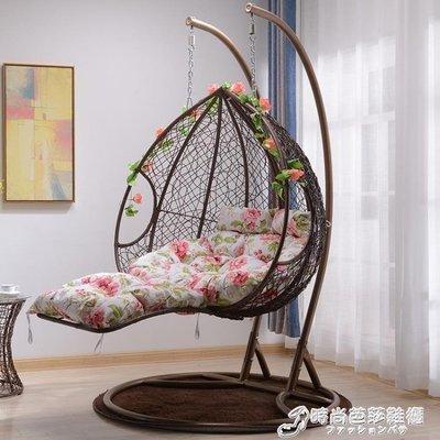 吊椅 雙人吊籃藤椅懶人鳥巢吊椅家用網紅吊床室內腳踏搖籃椅戶外秋千