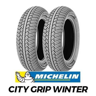 『為鑫』 米其林 City Grip Winter 熱溶胎 雪胎 120/70-12 特價2100 (工資另計)