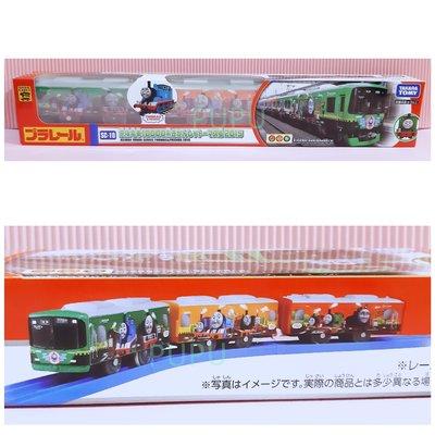 *PUPU屋* PLARAIL SC-10 湯瑪士 京阪電車 10000系 Thomas 鐵道王國 多美 全新 現貨