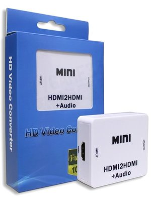 HDMI2HDMI + AUDIO HDMI 音效 音源 分離器 分接器 3.5MM PS4 XBOX 台中恐龍電玩