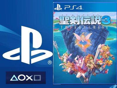 SONY PlayStation4 PS4 聖劍傳說 3 TRIALS of MANA《中文版》