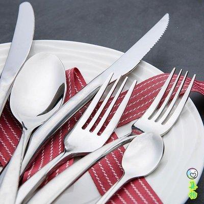刀叉勺套件 costa不銹鋼西餐餐具   創意餐刀叉子勺子牛排刀套裝