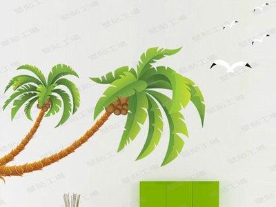 壁貼工場-三代超大尺寸壁貼 牆貼 貼紙 夏威夷椰子樹 組合貼 AM9049-AB