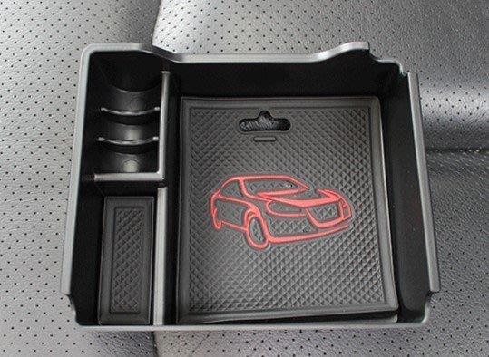 日產 仙草 2014~2017 Super Sentra / Aero 專用 中央扶手 儲物盒 零錢盒 置物盒