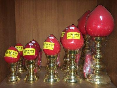 【佛讚嘆】6號福祿燈 豐年燈 神明燈 公媽燈 光明燈 佛燈 祖先燈 供燈宗教用品 符合安規 LED燈泡 都是一對價