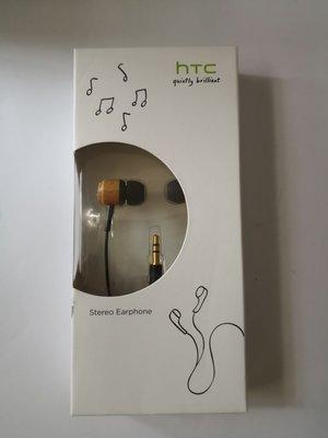 HTC 耳機