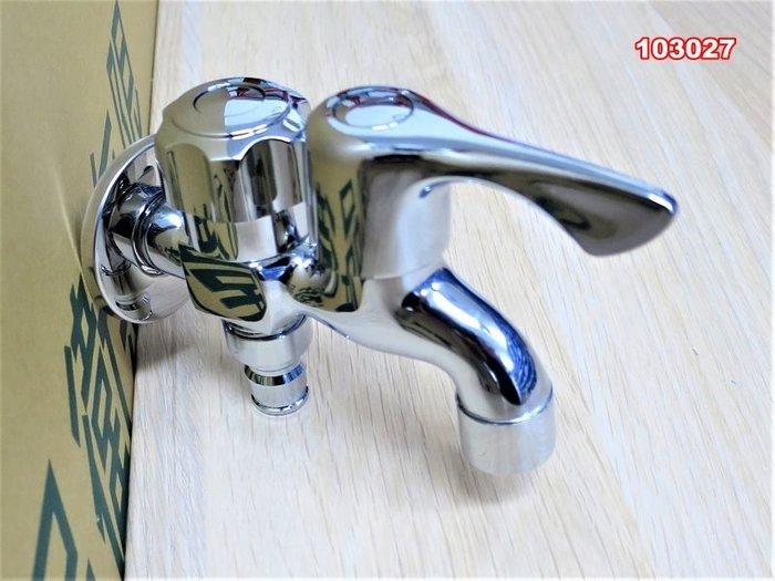 全銅雙頭 入牆單冷雙用 洗衣機龍頭 拖把池水龍頭 027