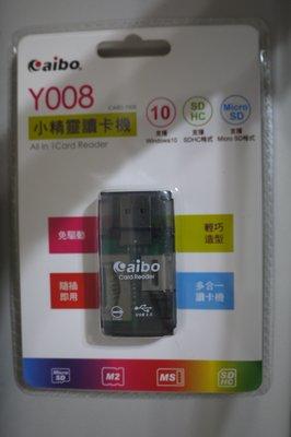 全新未拆 AIBO Y008 小精靈多合一讀卡機 支援SDHC格式 支援windows 10 支援MICRO SD格式