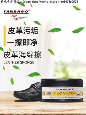 DREAM-進口皮鞋立擦亮閃亮快擦黑色無色棕色皮鞋油亮光上光滋養護理劑