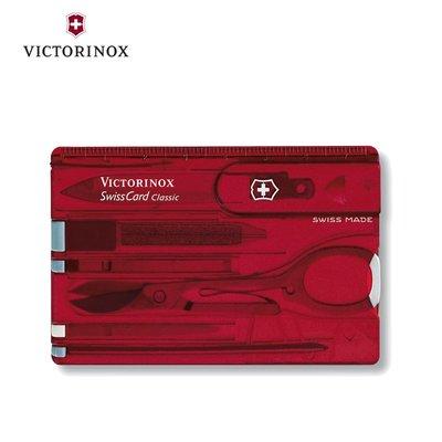 瑞士維氏 Victorinox 10用瑞士刀 SwissCard 0.7100.T #53927