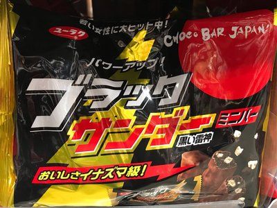 日本有樂製菓雷神巧克力173g