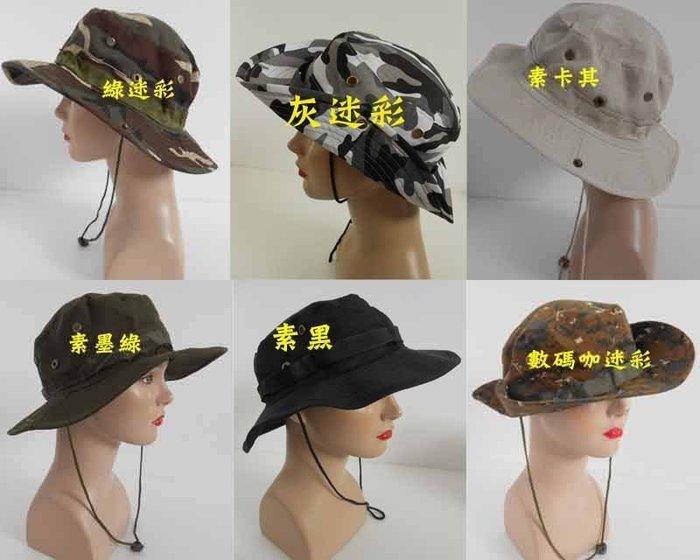 ///阿寄帽舖//全布面 可折 軟式迷彩  牛仔帽 / 西部帽/ 狩獵帽/- 舒適方便有型!!