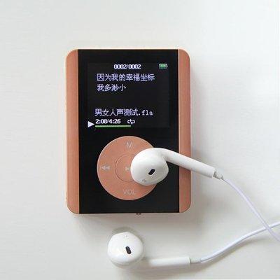 999圣蝶MP3學生專用MP3播放器外放可插卡隨身聽可愛運動有屏自帶內存01KL05