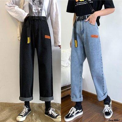 One fifth◊ .. [S-5XL]裝大碼九分牛仔褲女學生直筒寬鬆舒適老爹闊腿褲QC230