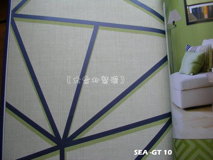 【大台北裝潢】美國Seabrook進口壁紙GT* Quartz 幾何(4色)
